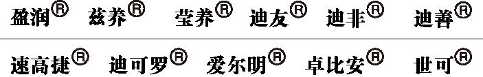 产品商标.png